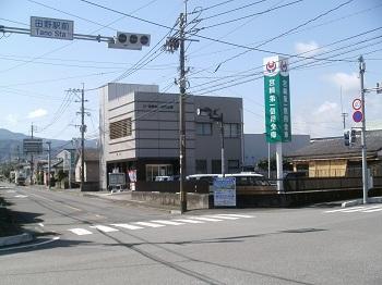 田野支店 外観